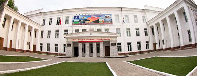 Jalalabad State University Kyrgyzstan