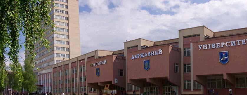 Sumy State Medical University Ukraine