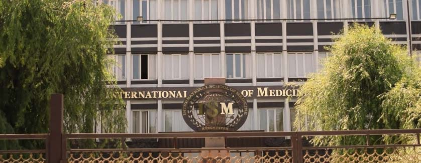 International School of Medicine Kyrgyzstan