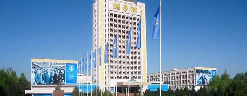 Al Farabi Kazakh National University