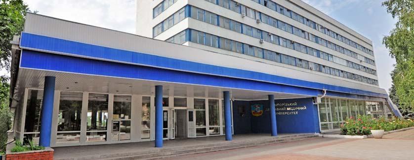 Zaporizhzhia State Medical University Ukraine