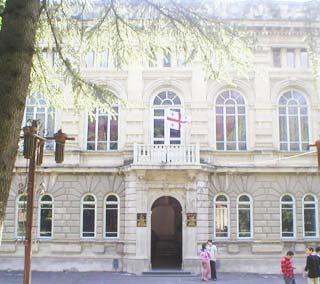 Akaki University