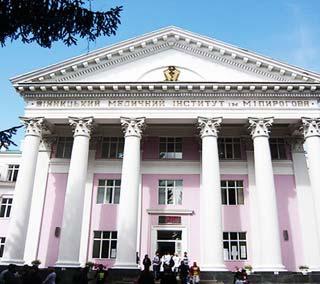 Vinnytsia National Pirogov Medical University