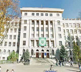 Kiev National Medical University